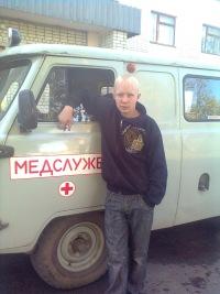 Александр Володин, 11 ноября , Харовск, id107656224