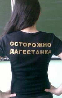 Мадина Наджафова, 6 декабря 1996, Санкт-Петербург, id145967831