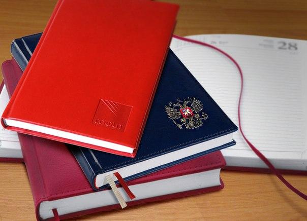 изготовление ежедневников с логотипом: